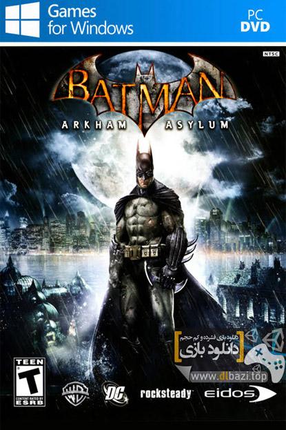 دانلود بازی نسخه فشرده Batman Arkham Asylum برای PC
