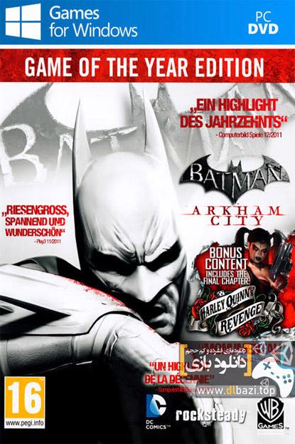 دانلود بازی نسخه فشرده Batman Arkham City برای PC