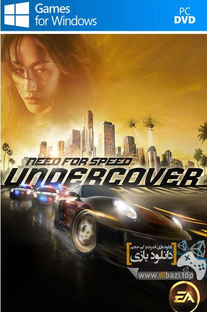 دانلود بازی نسخه فشرده Need for Speed Undercover برای PC