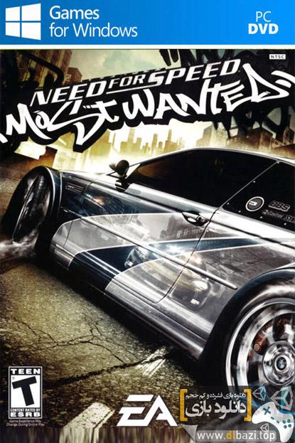 دانلود بازی نسخه فشرده Need for Speed Most Wanted 2005 برای PC